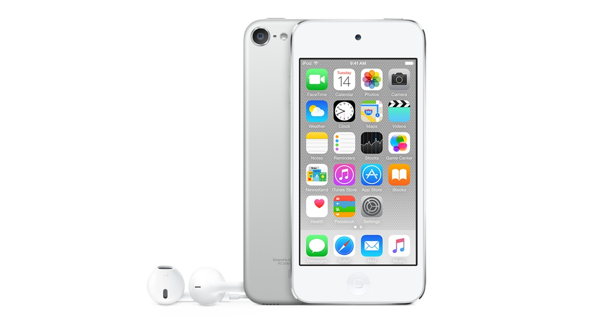Apple iPod Touch w/ Beats Earbuds